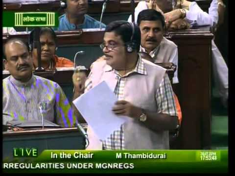 Discussion on Rural Development Minister's Answer to QNo 243: Shri Nitin Gadkari: 30.07.2014