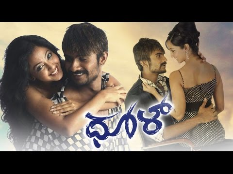 Full Kannada Movie 2011 | Dhool | Yogesh, Aindrita Ray, Prakash Raj.