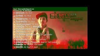 Mc Bull Silapak Kun Khmer សិល្បះគុនខ្មែរ Original