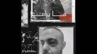 download lagu LIL BABA X ABYUSIF - MA YORAM (Audio) l ليل بابا و ابيوسف l  تراك ما يرام mp3