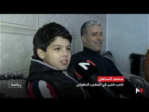 """محمد الساهل .. الفتى الذي خطف الأضواء في """"كأس ج"""""""