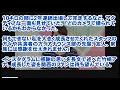 ビートたけしの娘・竹崎由佳の現在wwwwww