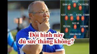 Đội hình mạnh nhất Việt Nam đấu Thái Lan khi vắng Văn Hậu, Trọng Hoàng