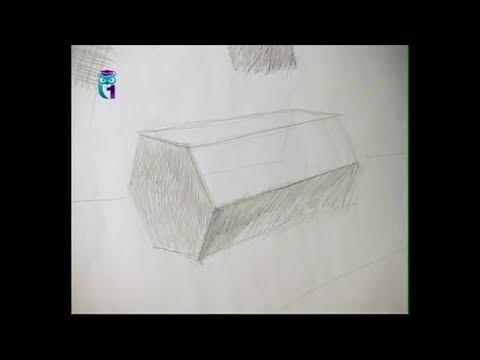 Видео как нарисовать призму