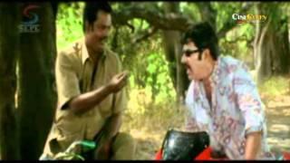 Run Baby Run - Kala Samrajya