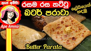 Easy Butter Parata by Apé Amma