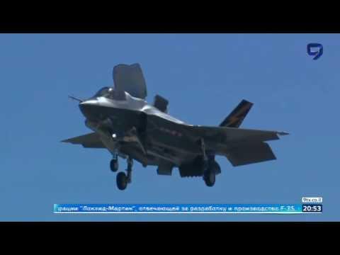 Первый F-35 передают Израилю