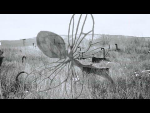 Пионерлагерь Пыльная Радуга (ППР) - Пионерлагерь Пыльная Радуга (ППР) - Лампа в решетке