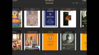 របៀបទាញយកសៀវភៅពី៥០០០ឆ្នាំ | download book - Buth Savong new - Khmer Dhamma Talk - Khmer Buddhist
