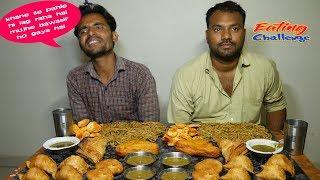 Bawaseer kar dene wala Khana Eating Challenge | Fast Food Eating Competition | Food Challenge India