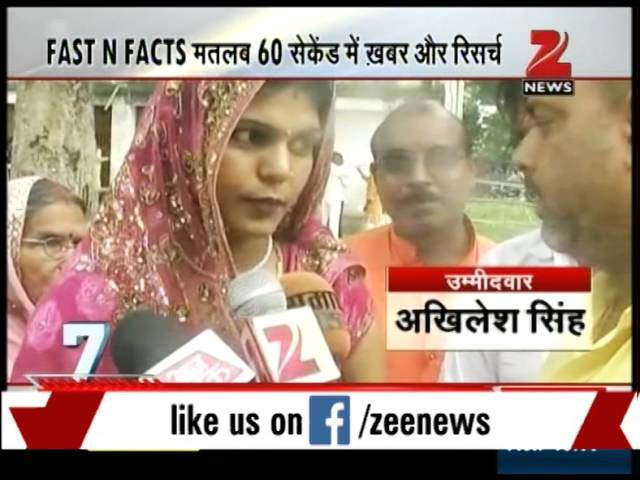 Watch: Fast N Facts @4:00 pm