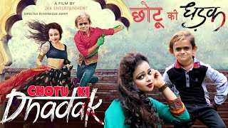 Chotu Ki Dhadak | Dhadak Movie Spoof || Khandesh Comedy Video