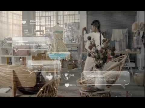 Econet Wireless Broadband TV Commercial