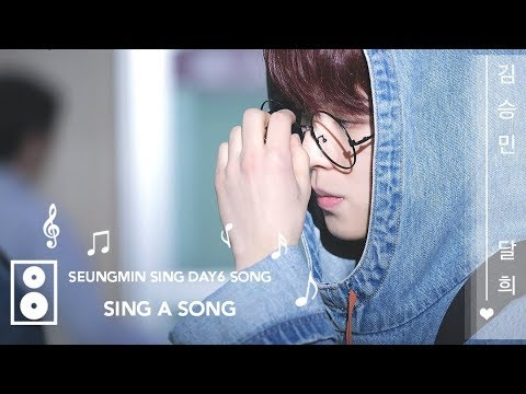 Seungmin's REAL MY DAY || Complication Cover Sing Day6 Song
