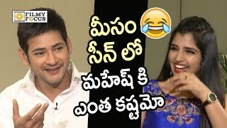 Mahesh Babu Funny about Moustache Scene in Bharat Ane Nenu Movie
