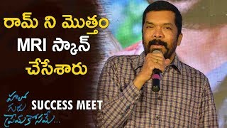 Posani Krishna Murali Speech @ Hello Guru Prema Kosame Success Meet