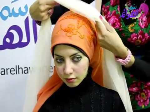 لفة حجاب سواريه وخطوبة بالشيفون البرتقالي