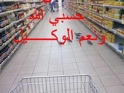 فضيحه سوبر ماركت بنده السعودية Music Videos