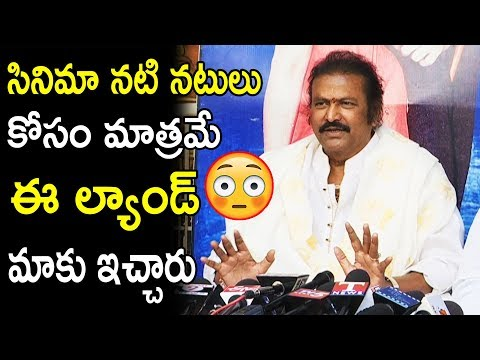 Mohan Babu Sensational Words About Film Nagar Temple || Telugu Film Nagar || Tollywood Book