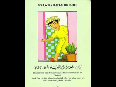 Dua For Bathroom Du A When Leaving Toilet Happy Land Gallery