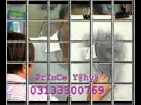 MASOOM CHEHREY KI prince yahya 03133300769