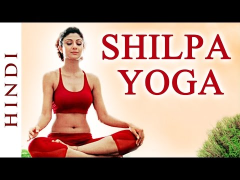 Shilpa Yoga In Hindi ►for Complete Fitness For Mind, Body And Soul - Shilpa Shetty video