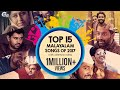 Top 15 Malayalam Songs of 2017 with Callertune codes | Best Malayalam songs of 2017 | Official thumbnail