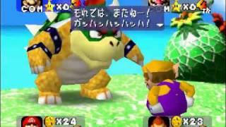 Mario Party - Wario says Oh My God!