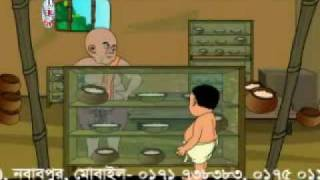 Machi Bhalobashe Mishti Khete