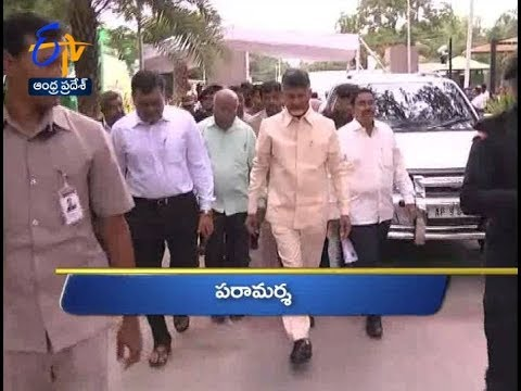 Andhra Pradesh | 5th May 2018 | Ghantaravam 9 AM News Headlines