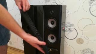 Boston Acoustics A 250 BLACK