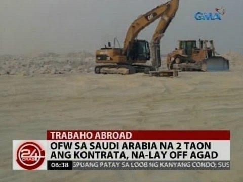 24 Oras: OFW sa Saudi Arabia na 2 taon ang kontrata, na-lay off agad