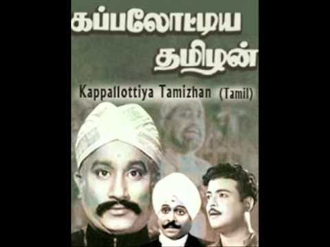 Vedaranyam Tamil Patriotic Song video