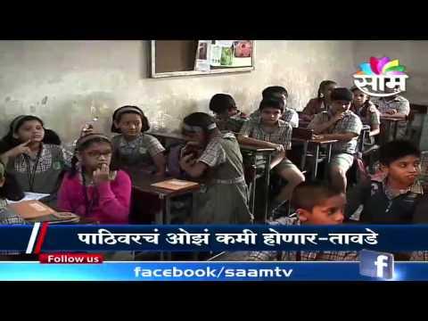 Saamrajya Headlines | 13-02-15
