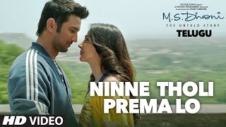 Nuvve Pranayaagni Lo Video Song || M.S.Dhoni - Telugu || Sushant Singh Rajput, Kiara Advani