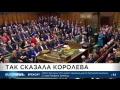 Прямая трансляция телеканала Euronews
