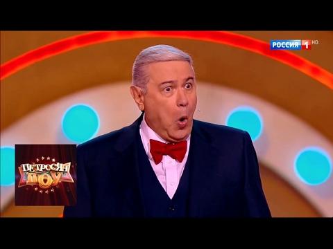Петросян-шоу. Юмористическое шоу от 19.05.17   Россия 1
