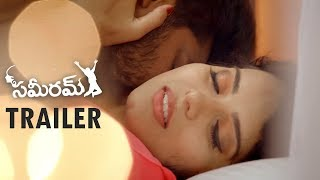 Sameeram Movie Official Theatrical Trailer  || Yashwanth, Amrita Acharya