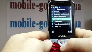 Nokia J9500+   - НА САЙТЕ - http://mobile-gold.com.ua/