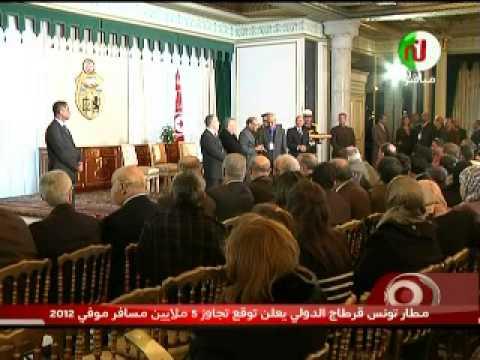 الأخبار - الاثنين  10 ديسمبر 2012