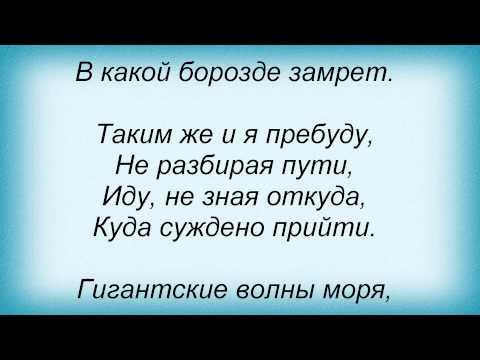 Воскресение, Константин Никольский - Без цели и без расчета