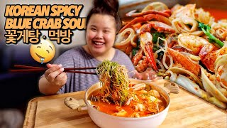 KOREAN SPICY BLUE CRAB SEAFOOD STEW 꽃게탕 MUKBANG 먹방 EATING SHOW (OCTOPUS + MUSSELS + SHRIMP)