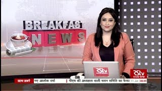 English News Bulletin – Jan 11, 2019 (8 am)