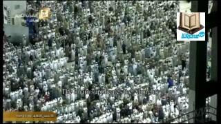 Live : Makkah Taraweeh ramadan 2017 Night 11 صلاة التراويح مكة المكرمة 2017الليلة