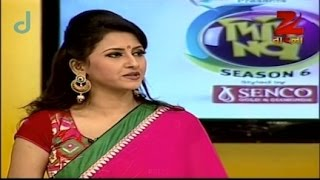 Didi No. 1 Season 6 - Episode 20 - September 1, 2014