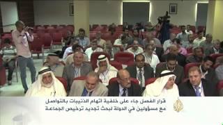 جماعة الإخوان المسلمين بالأردن تفصل مراقبها العام الأسبق