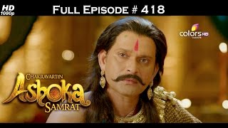 Chakravartin Ashoka Samrat - 2nd September 2016 - चक्रवर्तिन अशोक सम्राट - Full Episode (HD)