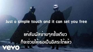 download musica I Feel It Coming ft Daft Punk แปลไทย