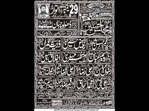 Live Majlis e aza | 29 Muharram 2019 | Dholu Chahan,Marala Rd Sialkot