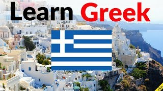 Learn Greek While You Sleep 😀 Most Important Greek Phrases and Words 👍 English/Greek (8 Hours)